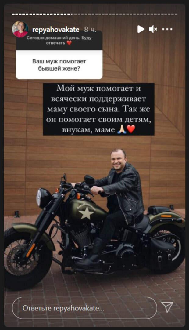 """Беременная жена Виктора Павлика коснулась темы """"бывших"""": «Самое ужасное, когда мужчина…»"""