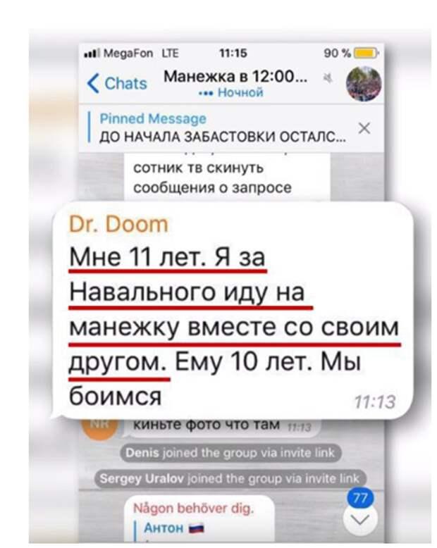 В США дали добро и бабло на «клонирование» Навальных