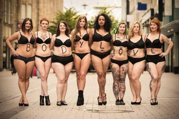 Мы стали любить наши тела: толстые и худые, со шрамами и без