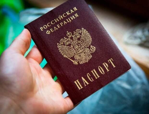 В России отменены обязательные штампы в паспорте о браке и детях