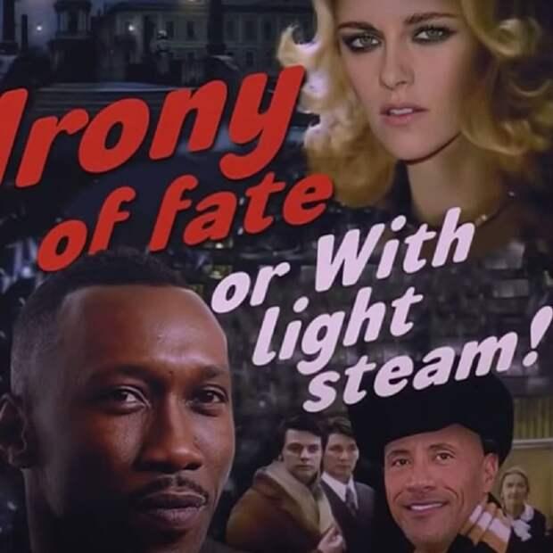 Ургант пошутил о голливудском ремейке «Иронии судьбы»