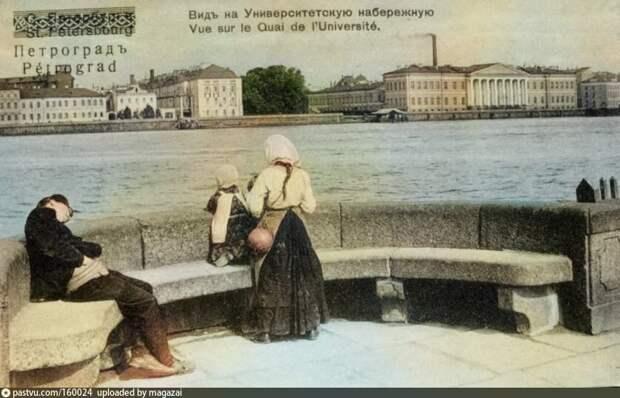 Фотоподборка Петербурга 100 лет назад