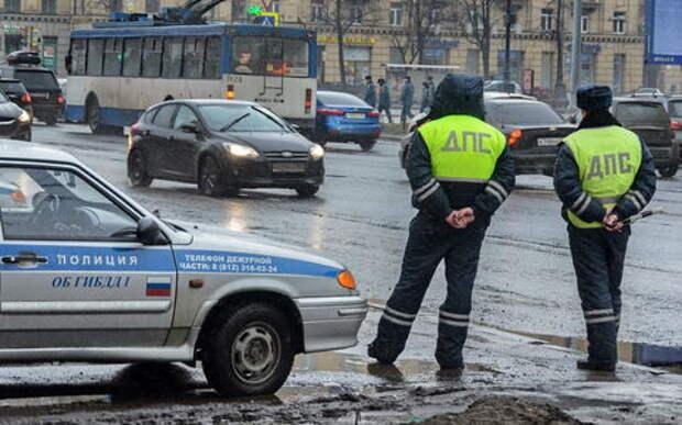 Более половины россиян доверяют сотрудникам ГИБДД