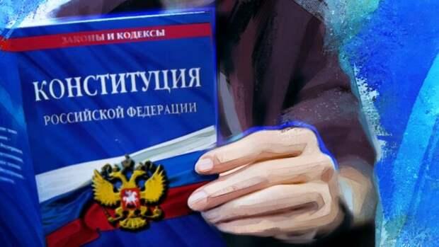 После предыдущего послания президента РФ стартовала кампания по поправкам Конституцию