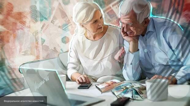 Депутат Госдумы поддержала решение о досрочном выходе на пенсию ряда россиян