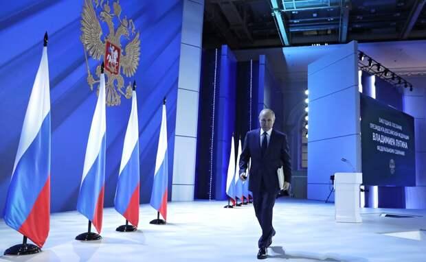 Глава АНО «Россия— страна возможностей» раскрыл главные месседжи Послания