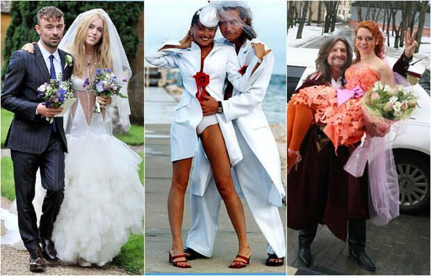 13 звездных невест, которые отличились нелепыми свадебными нарядами