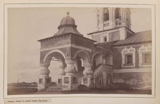 Hramy-goroda-Uglicha-v-starinnyh-foto 13