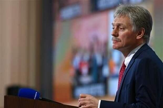 В Кремле категорически не согласны с формулировкой США и ФРГ о вредоносных действиях РФ