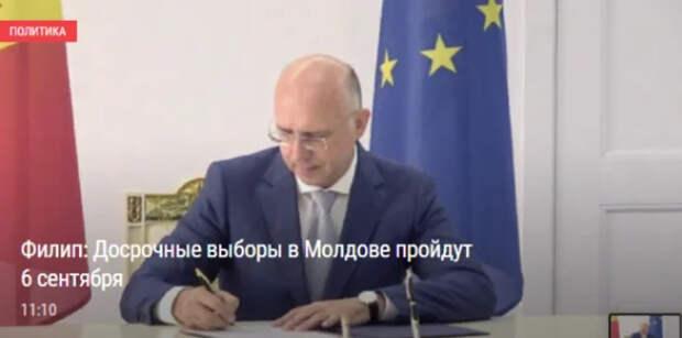 Конституционный кризис в Молдове