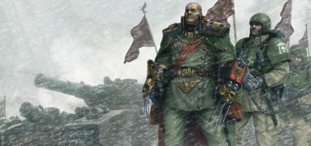 Империум Россия