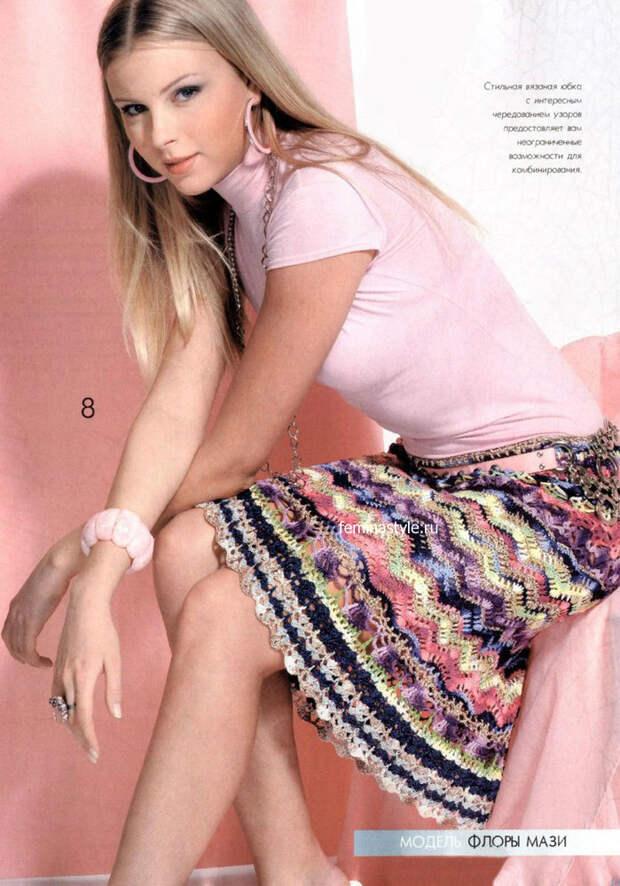 Разноцветная юбка крючком