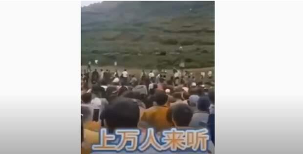 В Китае слышны звуки Трубы Апокалипсиса