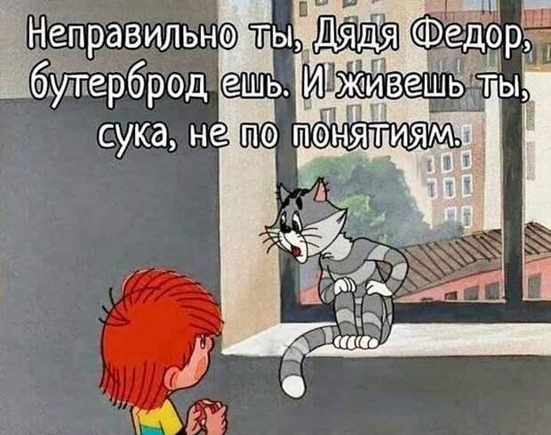"""- Кaкая у вaс стрaнная кaртина. Назывaется - """"Кот в сaпогах""""..."""
