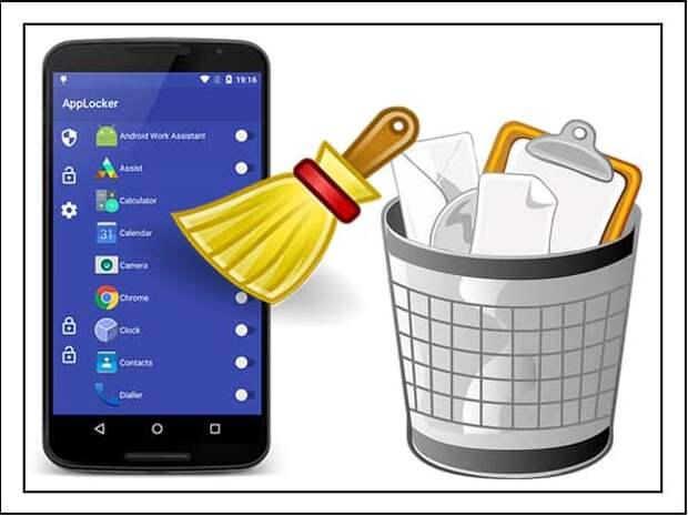 Приложения, избавляющие андроид от ненужного мусора
