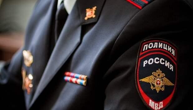 В Подольске задержали подозреваемого в угоне иномарки