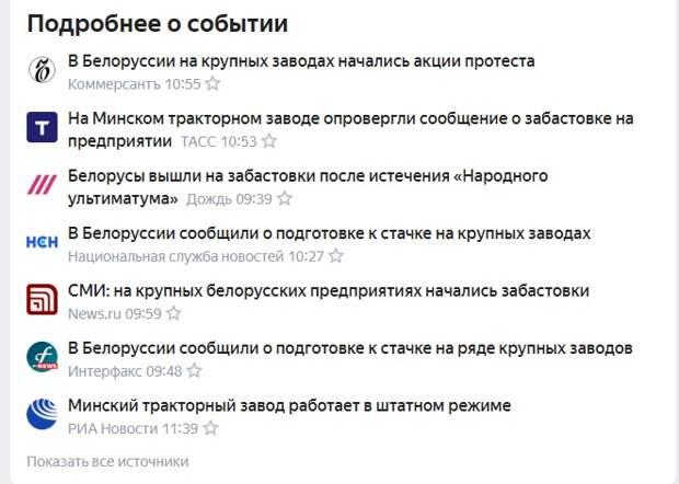 """""""Объективные"""" СМИ"""