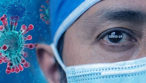 До 750 человек госпитализируются в Подмосковье с Covid‑19 ежедневно