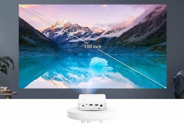 Представлен крошечный 100-дюймовый проектор LG за 400 долларов
