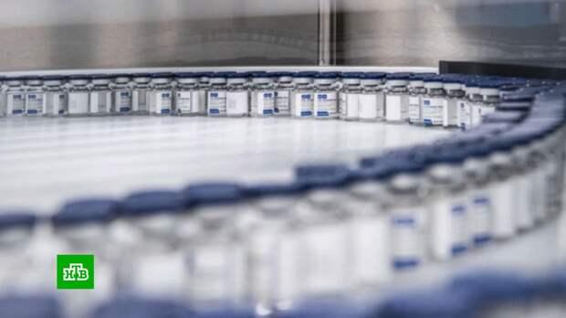Происки конкурента: как корпорация Pfizer пытается очернить «Спутник V» на Западе