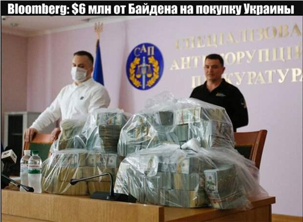 Предвыборная борьба в США на страницах газеты украинской диаспоры