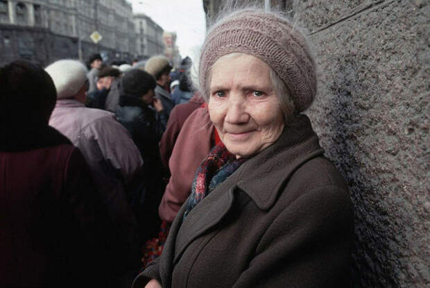 Ужас советской старости.
