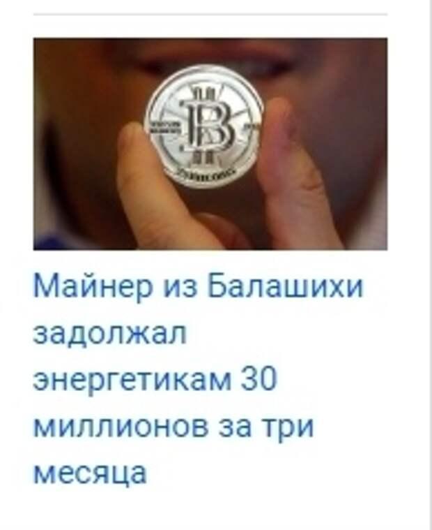 Приколы про майнинг криптовалюты (14 фото)