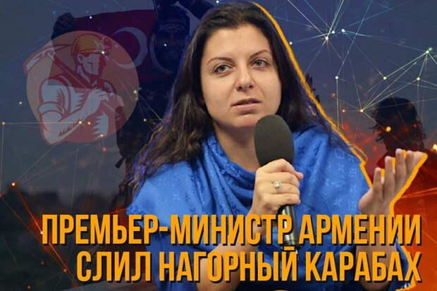 Маргарита Симоньян призвала армян благодарить Пашиняна за провал в Карабахе