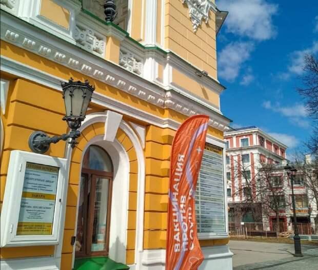 Мобильный пункт вакцинации от коронавируса открылся в Нижегородском театре драмы
