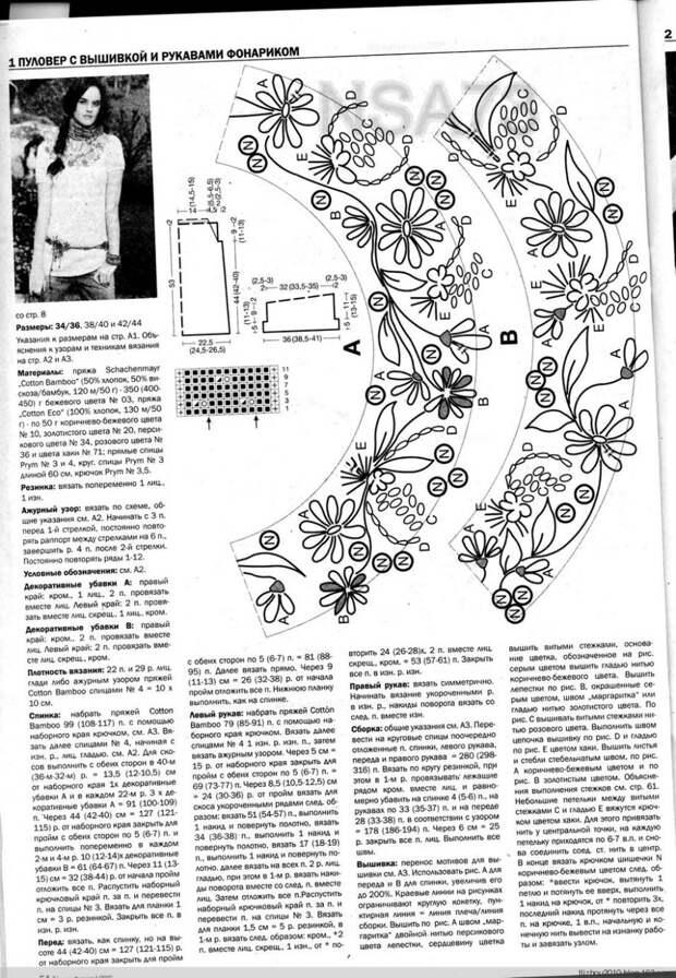 Vеrеnа No1 2010 - 紫苏 - 紫苏的博客
