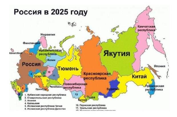 В Польше придумали карту «распада» России 2025 года