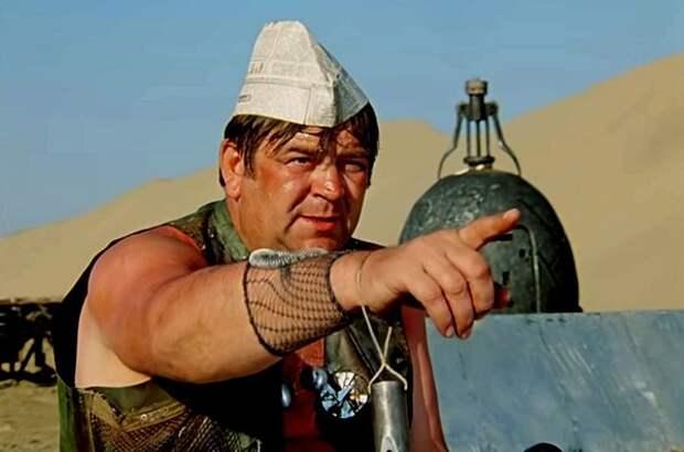 Кадр из фильма «Кин-дза-дза!», 1986 г.