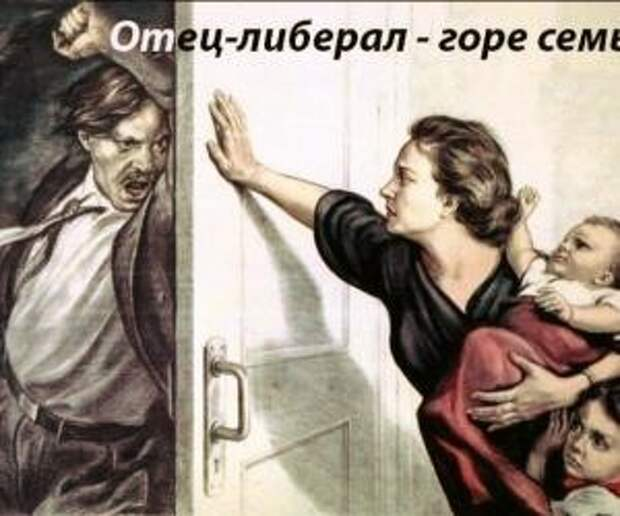 Семейка Гудковых и другие — кому не нравится День нашей Победы