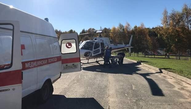 Санавиация доставила в больницу Подольска мужчин с ожогами и травмами