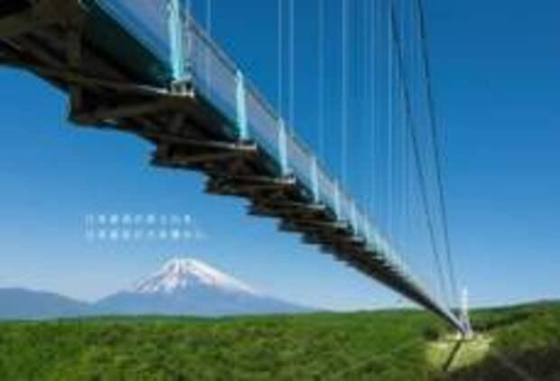 «Небесная тропа Мисима» с видом на Фудзи