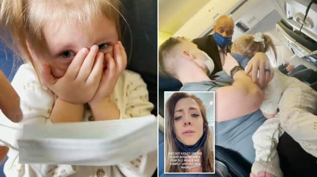 Cемью сняли с рейса United Airlines за то, что ребёнок не надел маску