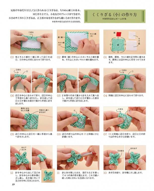 Текстильные бусины (Diy)