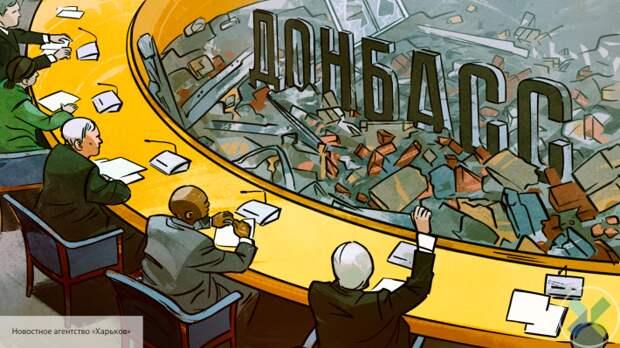 Эксперт про план по Донбассу:  либо выполняются Минские соглашения, либо нет