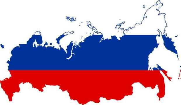 Флаг России. Фото: из открытых источников