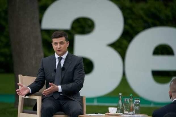 Зеленский предложил Украине национальную идею | Русская весна