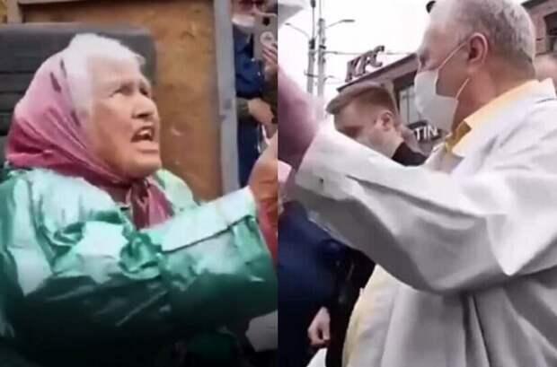Настоящая встреча народа и власти. Бабушка-ветеран и 1000 рублей-ситуация когда что-то пошло не так!