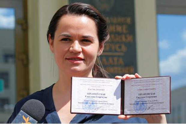 В Белоруссии заявили об охране Тихановской снайперами перед выборами
