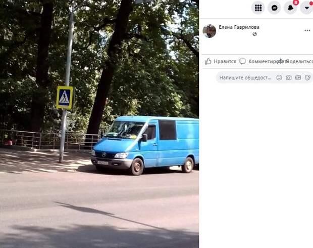 «Зебру» и «лежачий полицейский» на Клинской вернут после 20 августа — управа