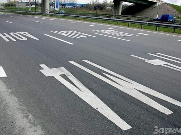 В районе трассы «Дон» опять произошло убийство водителя