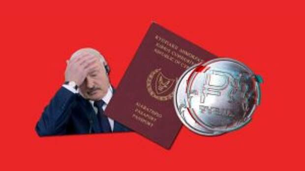 """Ультиматум для Лукашенко, отмена """"золотых паспортов"""" и цифровой рубль для россиян. Главные новости дня"""