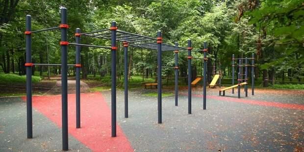 Столичные парки приглашают горожан на свои спортивные площадки