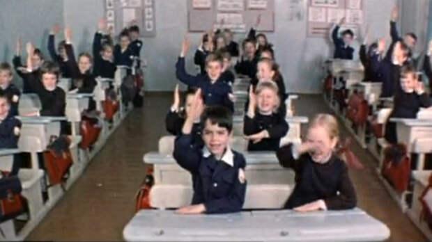 Ералаш № 6 (1976 год)
