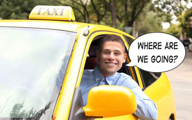 «Лет ми спик фром май харт»: московские таксисты заговорят на английском