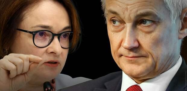 Переиграть МВФ. Белоусов обходит Набиуллину на повороте