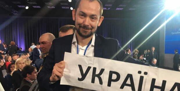Цимбалюк пляшет от радости в Москве: «Теперь в Турции не будет русских»
